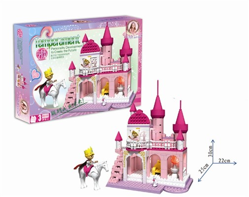 Pink Princess Building Series (300pcs)