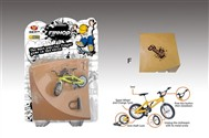 Co Goldfinger cycling + wrench + lock + jumping