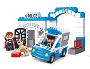 The the police building blocks Paradise (39pcs)