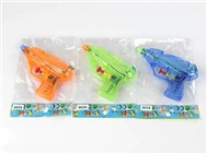 Transparent water gun