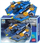 Space series (267pcs)